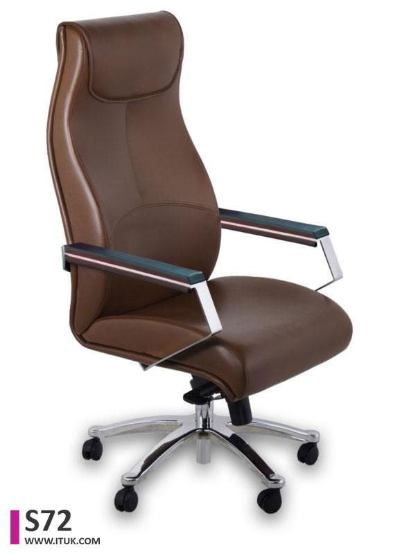 صندلی کارمندی | صندلی مدیریتی | شرکت صندلی اداری و آموزشی ایتوک | ایتوک